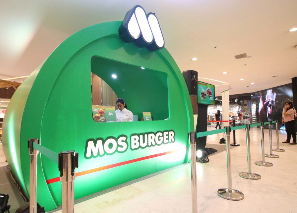 This image has an empty alt attribute; its file name is MOS-Burger-Photo-4-1024x737.jpg